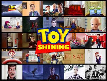 toyshining00
