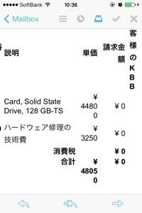 20131027-105056.jpg