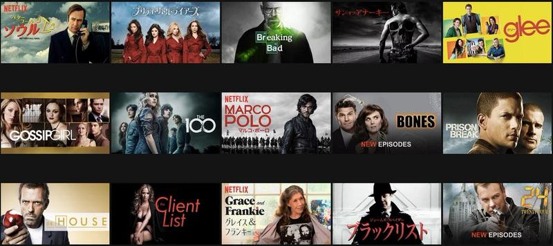 ネットフリックス Netflix 海外ドラマラインナップ 10/6付