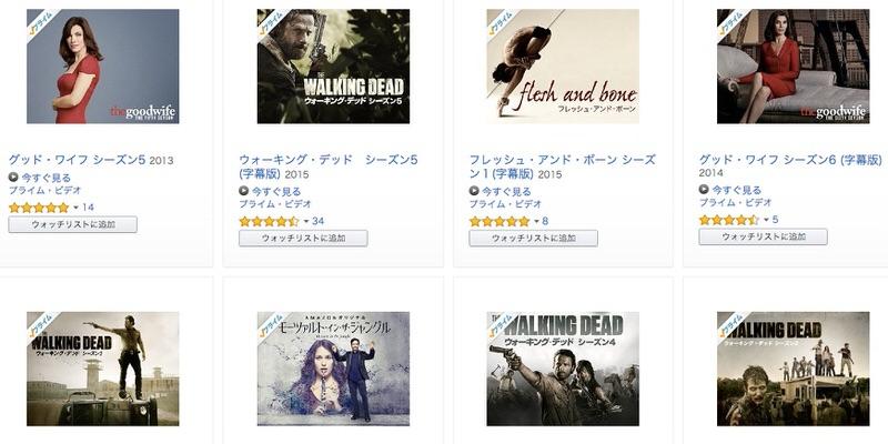 Netflix Hulu Amazon Prime 海外ドラマ作品ラインナップ比較 2/18付 ネトフリ アマゾン フールー