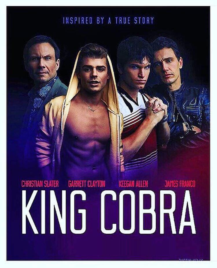 映画 キングコブラ King Cobra AV男優 ブレントコリガンの半生を描く