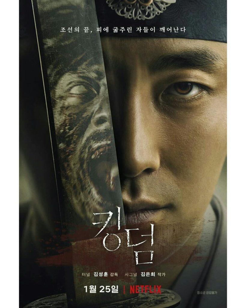 韓国ドラマ「キングダム」ネタバレ感想 Netflix 今度のゾンビは夜だけ動く?